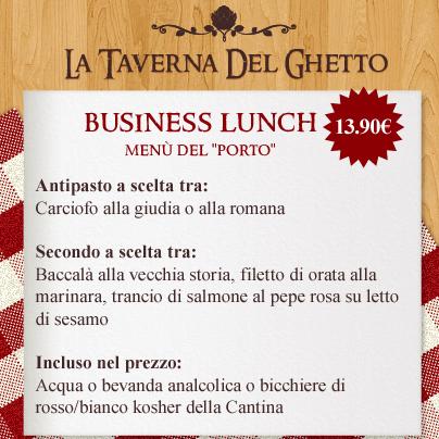 business lunch menù Porto taverna del ghetto