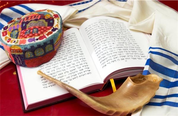 yom kippur digiuno espiazione peccati